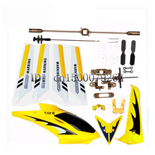 syma S107G s107 Gyro Metal 22 cm RC Mini Helicopter S107 Spare Parts