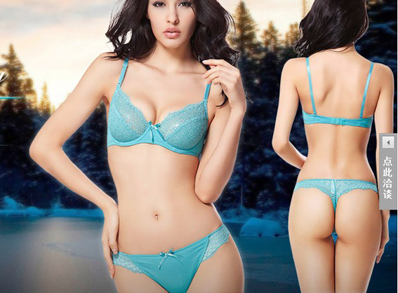 Aliexpress.com : Buy Fashion ultra thin sexy bra set underwear ...