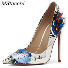MStacchi 2019 New Arrival Woman Sexy High Heels Spring Wedding Party Women  Shoes Stiletto White Graffiti Colorful Women Pumps 4a6cb6fa652e