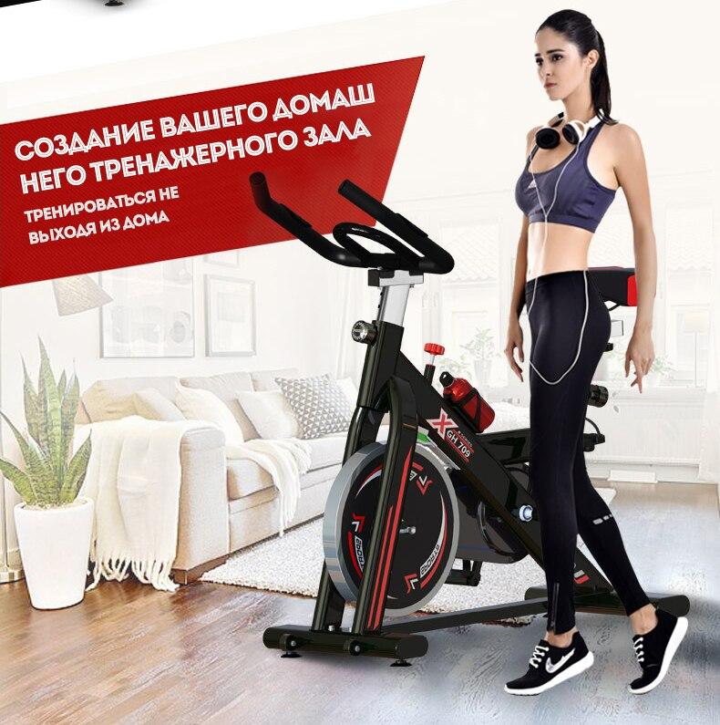 household ultra quiet indoor fitness equipment fitness exercise bike цена