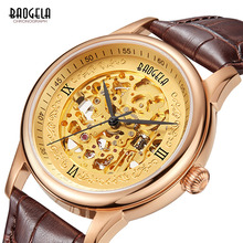 New BAOGELA Men's Skeleton Analogue Mechanical Watches Fashion Leather Strap Gold Dial Waterproof Wrist Watch for Man 1710-Brown все цены