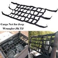 For Jeep Wrangler JK TJ 1997 2018 Cargo Net Back Window Extra Storage Roof Net Hammock