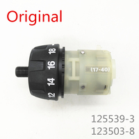Reducer Gear Box Gearbox 125539 3 127099 1 123503 8 For MAKITA DF331 DF331D DF330D DF330DWE Power Tool Accessories Electric tool