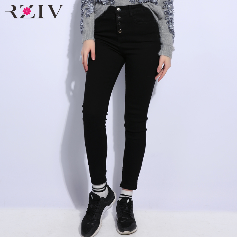 RZIV Spring women   jeans   casual solid color button-up trim high waist   jeans   and denim pants skinny big stretch   jeans