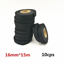 10pcs Heat-resistant Wiring Harness Tape Looms Cloth Fabric Adhesive Cable Protection 16mm x 15m