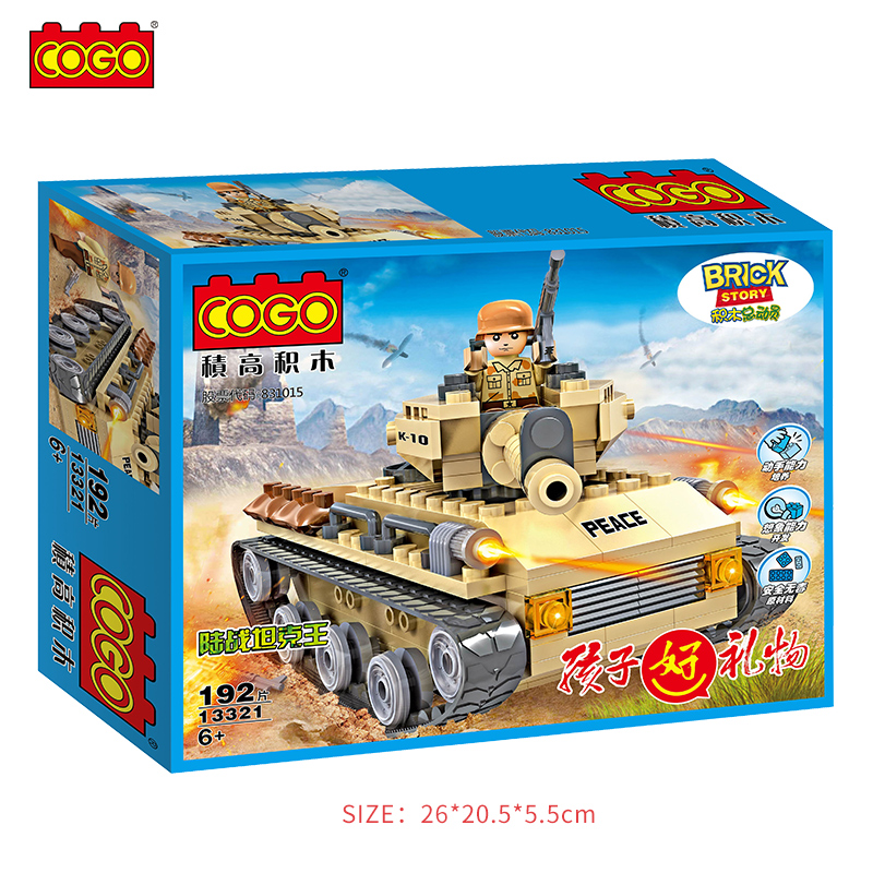 WW2 Army Mini Toys Figures Building Blocks Sets Military Diy Educational Ninjago Decool Duplo Compatible With Major Brand Bricks superwit 72pcs big size city diy creative building blocks brick compatible with duplo sets lepin educational toys children gifts