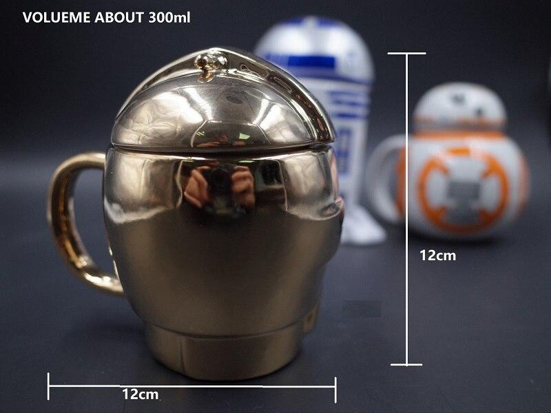 C3PO (1)