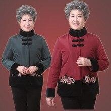 Пожилые небольшой хлопок куртка женщин зимнее пальто куртки короткий параграф жира жена пуховик большой размер