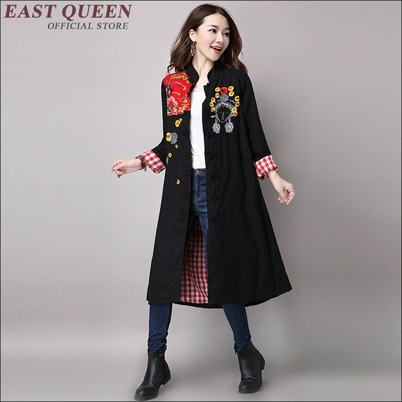 Traditional Chinese Clothing Ladies Chinese Traditional Clothing Embroidered Loose Coat AA1504X