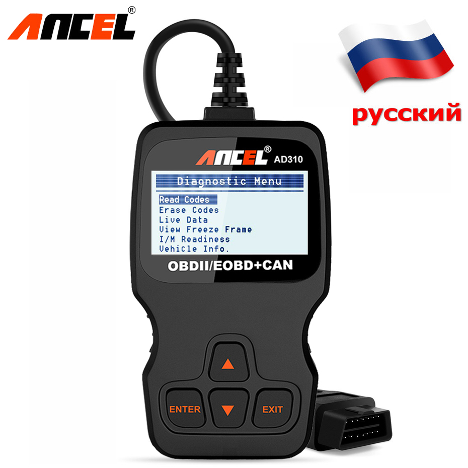 Ancel AD310 OBD2 Automotive Scanner OBD Car Diagnostic Tool in Russian Code Reader ODB2 Scanner OBDII OBD 2 ODB PK ELM327 v1.5(China)