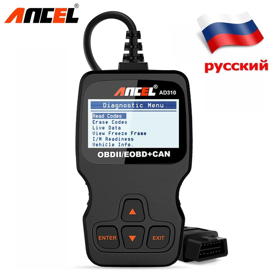 Ancel, AD310 OBD2 automotriz escáner OBD auto herramienta de diagnóstico en ruso lector de código de ODB2 escáner OBDII OBD 2 ODB PK ELM327 v1.5
