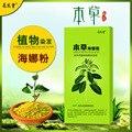 Xinjiang nutrientes de levadura en polvo de Henna en polvo de plantas naturales puros Heiner