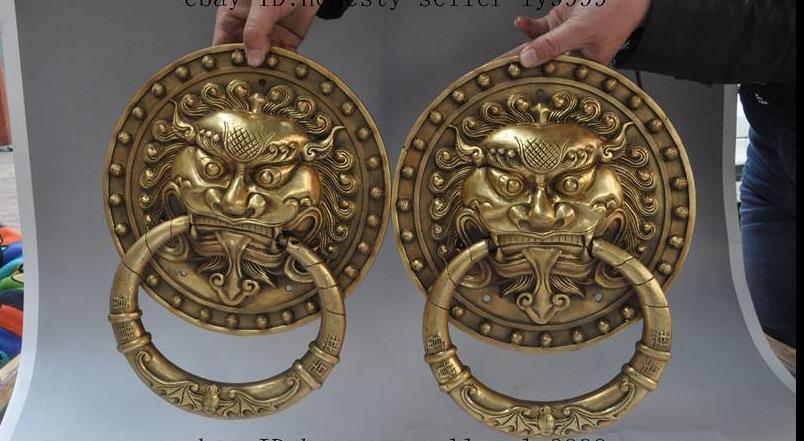671115311++12 china fengshui brass fu foo dog lion bat statue Door catch Door knocker Gate