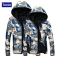 Toonies Cotton-padded Jacket Military Camouflage Print Lover Couple Parka Coat Hooded Slim Fit Winter Long Sleeve Zipper Outwear