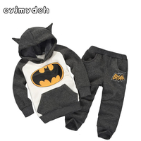 2015 Winter Children S Clothing Sets For Boy Clothes Thick Warm Hoodie Pant Plus Velvet Kids