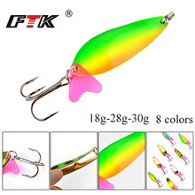 1PC 8Colors Metal Spinner Fishing Lure Hard Baits Spoon 7.5cm/35g With 35647BN 1# Hook Sequin Paillette Wobbler Pesca Tackle