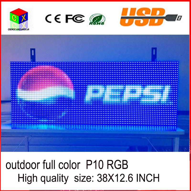 p10 RGB 96X32 003