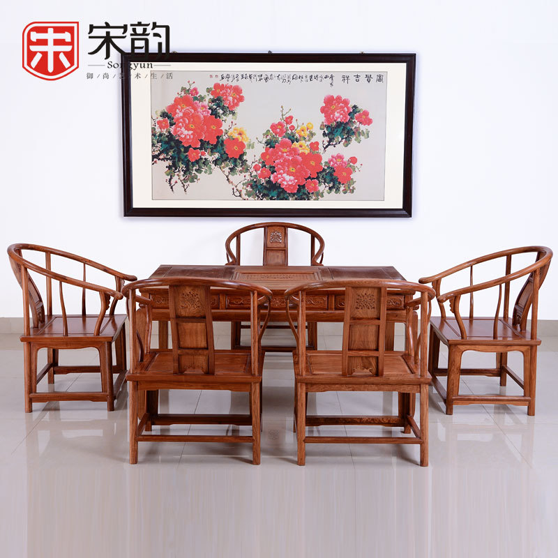 Burma Mahogany Furniture Rosewood Tea Chinese Antique Wood Mahogany Tea Table Combination Tea Tables And Chairs Combined Special