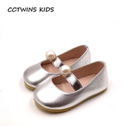 CCTWINS KIDS 2017 Baby Genuine Leather Pearl Shoe First Walkers Elastic Band Flat Toddler Girl Children Strap Silver Flat G1510