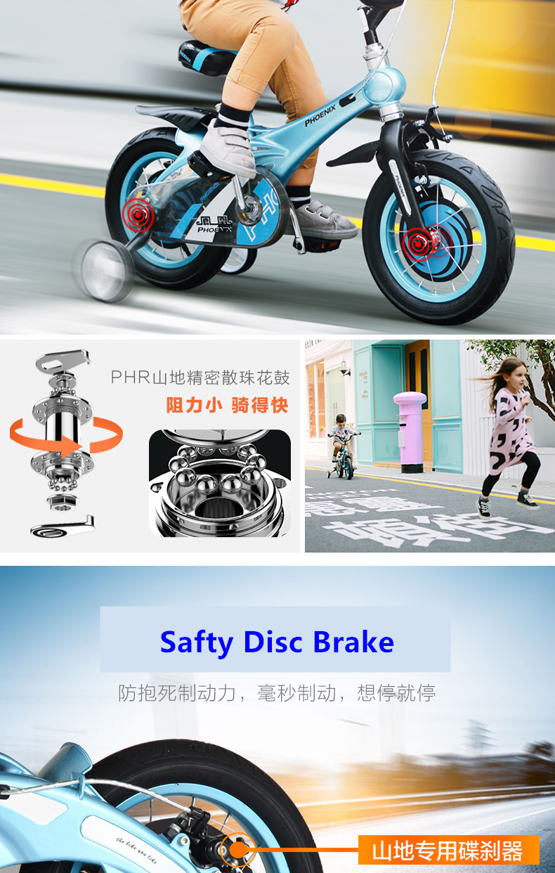 Excellent New Brand Magnesium Alloy Frame Child Bike 12/14/16 inch Auxiliary Wheel Dual Disc Brake Bicycle Boy Girl Children buggy 6