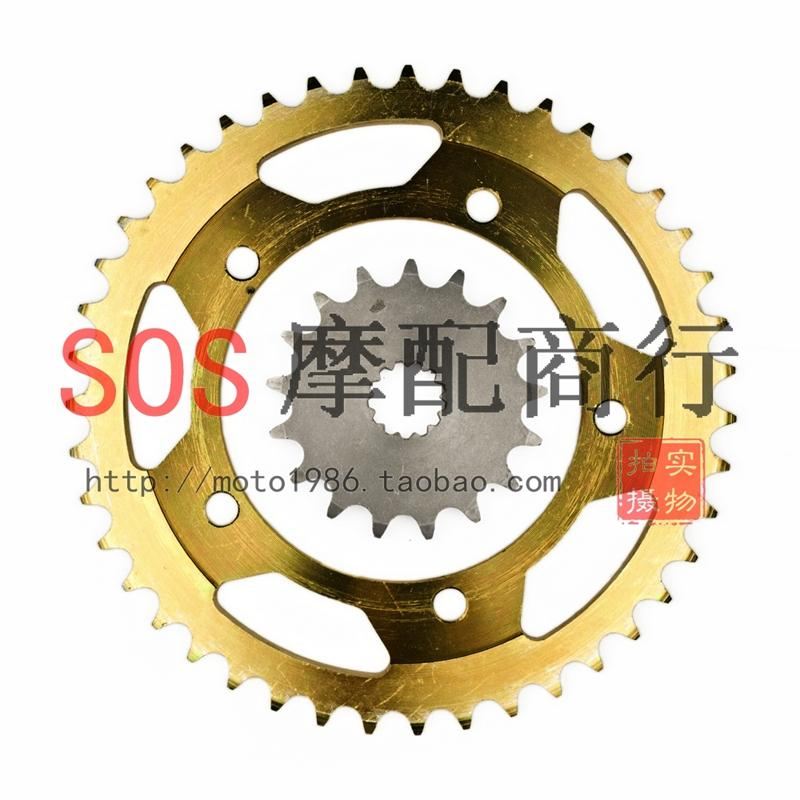 Motorcycle 525 17T 43T Front&Rear Steel Sprockets For DL650 DL1000 V-Strom GSR600 GSXR600 GSXR750 GSXS750 акне ducray крем keracnyl pp crème soin apaisant объем 30 мл