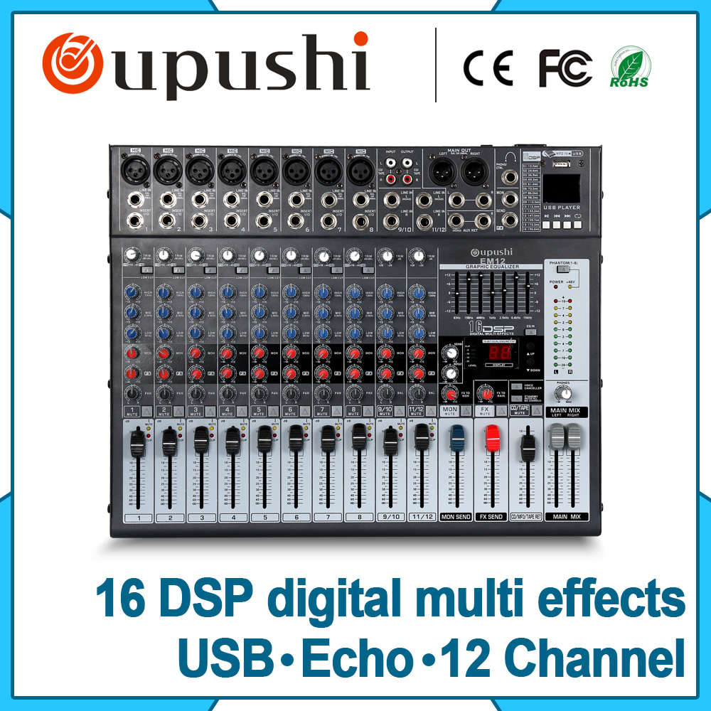 OUPUSHI EM12 DJ mixer audio 12 channels sound mixer with echo