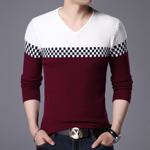 2017 autumn clothes Male color matching long sleeve sweater knitting small squares v-neck sweater