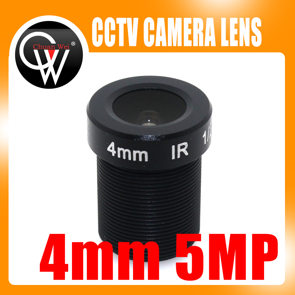 HD 5MP 4mm Cctv Lens M12*0.5 Mount 1/2.5 F2.0 78 Degree For Security CCTV Ip Cameras