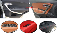 PU for FAW BESTURN X80 2013-2017 Door plank Prepuce Glass lifting switch panel Decorative cover Car door holster Decorative