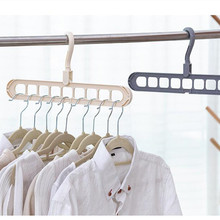 Многофункциональная вешалка для одежды для хранения дома, органайзер для одежды, складная противоскользящая вешалка для одежды, сушилка для одежды, держатель платяного шкафа