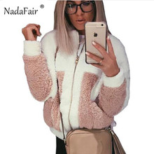 Nadafair lamb faux fur jacket coat women white pink patchwork zip fleece plush outerwear female autumn winter warm casual coats