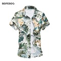 2017 New Fashion Brand Mens Shirt Summer Casual Floral Short Sleeve Shirt Men High Quality Slim Fit Mens Dress Shirt Men 6XL
