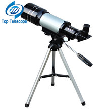 Phoenix Optical Telescopio150x Professional F30070M Astronomical Refracting Telescope Astronomic Jumelles Zoom scope Science Kit