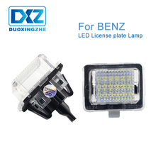 DXZ Car LED Number Plate Lamp 12V 6500K 2835 SMD License Plate Lights For Mercedes W216 W221 W204 5D W212 W207 Benz Accessories стоимость