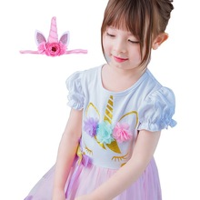 1-5 Years Fancy Unicorn Dress for Girls Princess Unicornio Party Dresses With headband Kids Costume Girl Easter Cost