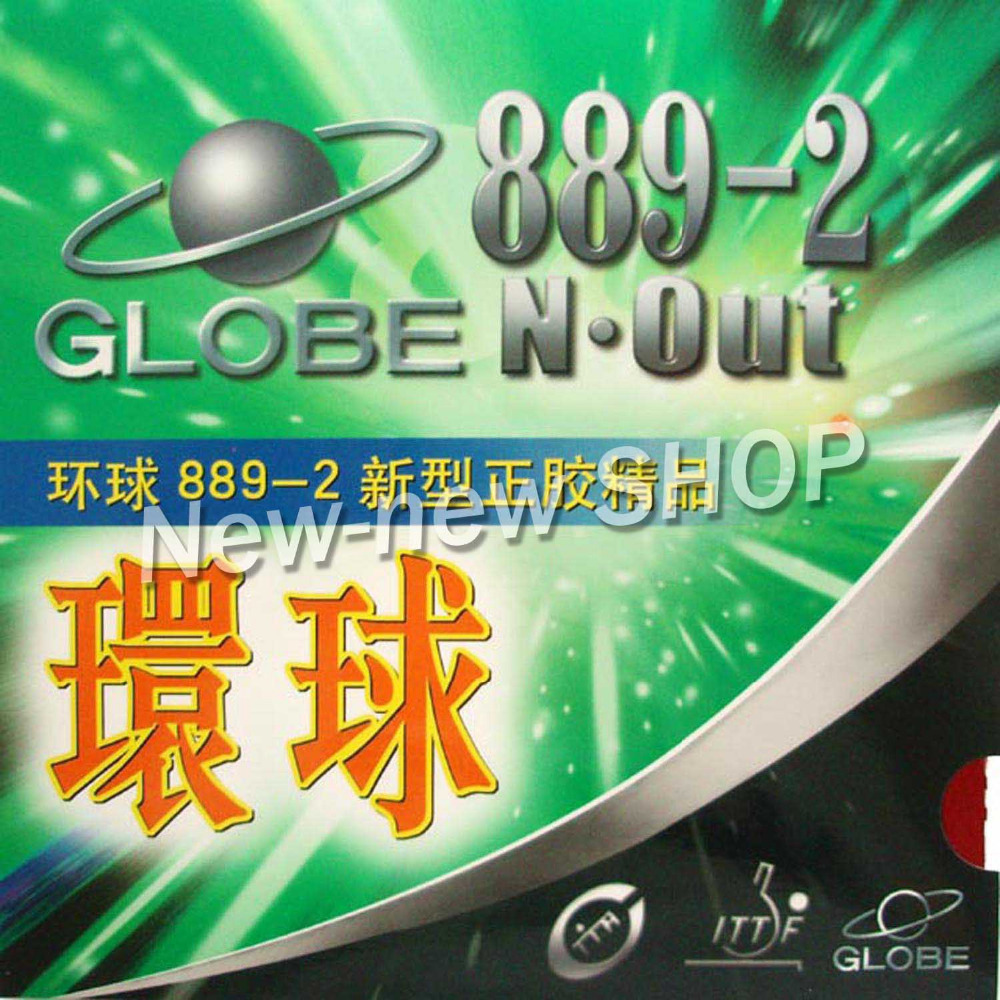 Globe 889-2 Short Pips-Out Table Tennis (PingPong) Rubber (without Sponge)