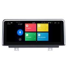GPS Navigation Auto Radio Multimedia Player for BMW X1 F48 2016 2017 NBT System 10.25