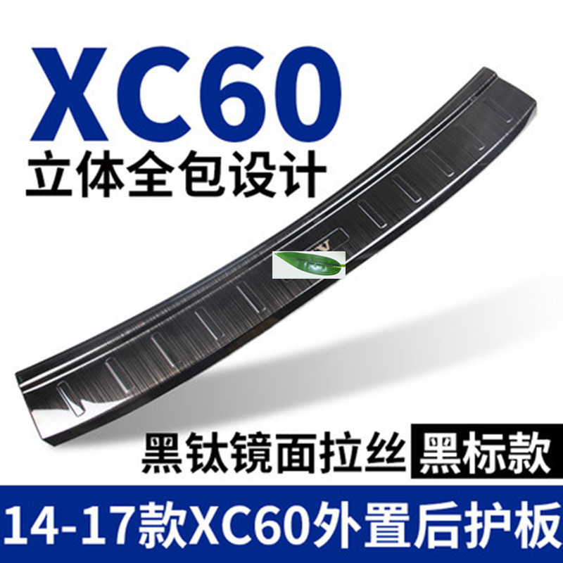 Car-covers stainless steel Internal external Rear bumper Protector Sill fit for 2009-2017 Volvo XC60 S60 S60L V60 Car styling high quality 304 stainless steel internal external scuff plate door sill for 2017 volvo xc60 car styling