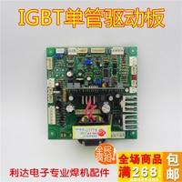 ZX7 315G 400G Control Board for IGBT Single Tube Inverter Welding Machine