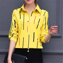 Korean Fashion Women Long Sleeve Loose Stripe Occupation Working OL Casual Chiffon Shirts Blouses