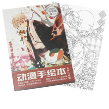 anime natsume yuujinchou coloring…