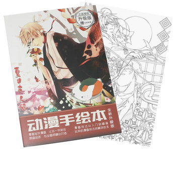 Anime Natsume Yuujinchou Coloring Book For Children Adult Relieve Stress Kill Time Painting Drawing antistress Books gift time explore chinese edition coloring book for children adult relieve stress kill time painting drawing book