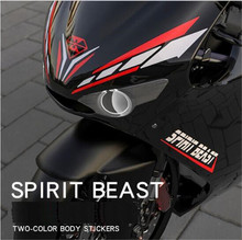 цены на SPIRIT BEAST 150NK Handle Pressure Code Motorcycle Accessories 250NK Decorative Faucet 22mm Hhandlebar Holder Handlebar Bracket в интернет-магазинах