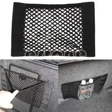 1PC Car Back Rear Trunk Seat Elastic String Net Mesh Storage Bag Pocket Cage(China)