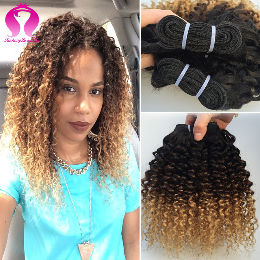 Short curly human hair weave hairs picture gallery short curly human hair weave hd image pmusecretfo Image collections