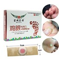 40Pcs/Box Painless Feet Care Foot Medical Corn Remover Warts Thorn Plaster Patch Feet Callus Removal Tool Soften Skin Cutin C584