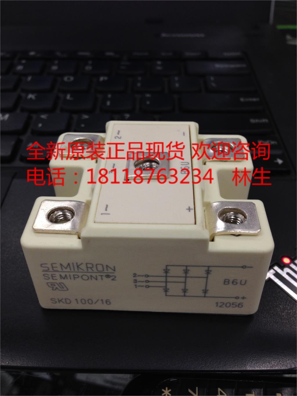 - brand new original SKD100/12 SKD100/14 SKD100/16 * three-phase rectifier bridge- brand new original SKD100/12 SKD100/14 SKD100/16 * three-phase rectifier bridge