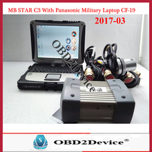 Mb Star C3 Multiplexer 2017-03+Das Xentry Diagnostic Tool + Panasonic Military Cf-19 mb star Benz Diagnosis