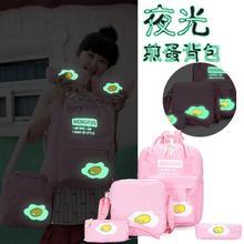 4 шт./компл. Для женщин Рюкзаки милые омлет Школьные сумки для подростков Обувь для девочек Печать на холсте Рюкзаки дамы Сумки на плечо