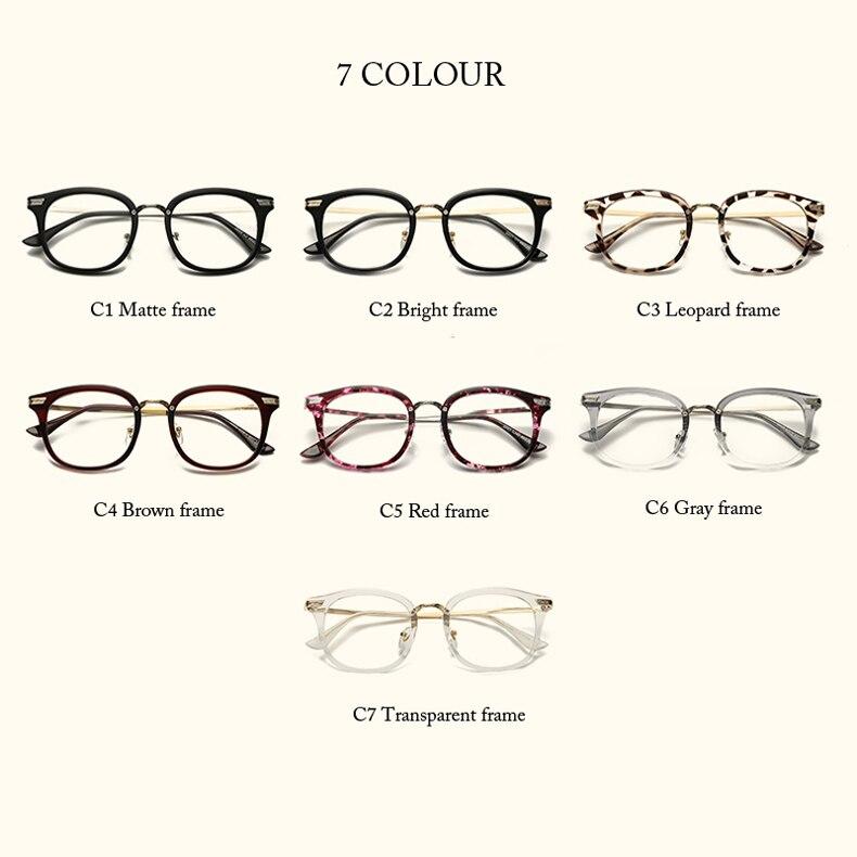Optical Glasses Frame  (9)